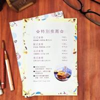 台湾四季 A4影印办公彩色图案复印纸打印纸色纸公告宣传信纸