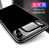 苹果XS MAX手机壳高档奢华iphonexs防摔薄x玻璃网红8x保护套xr