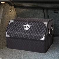 汽车收纳箱多功能大容量折叠式车载置物收纳盒后备箱整理箱储物箱