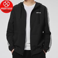 Adidas/阿迪达斯男装上衣新款运动服跑步训练健身透气舒适休闲外套梭织夹克GP4909