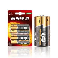 南孚电池 2号碱性电池2粒 lr14中号电池 C型1.5v手电筒玩具干电池煤气灶天然气灶热水器电池2号电池