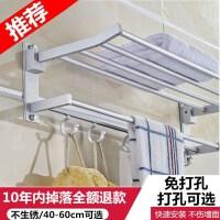 卫生间毛巾挂杆厕所浴巾架洗手间加长置物横杆单杆面巾壁挂太空。