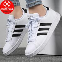 Adidas/阿迪达斯女鞋新款经典低帮运动鞋小白鞋舒适轻便防滑耐磨板鞋休闲鞋F36483