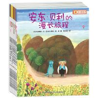 铃木绘本 向日葵系列(全10册)
