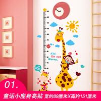 儿童房幼儿园卡通动物贴小孩量身高装饰墙贴可移除贴纸猴子身高贴 大