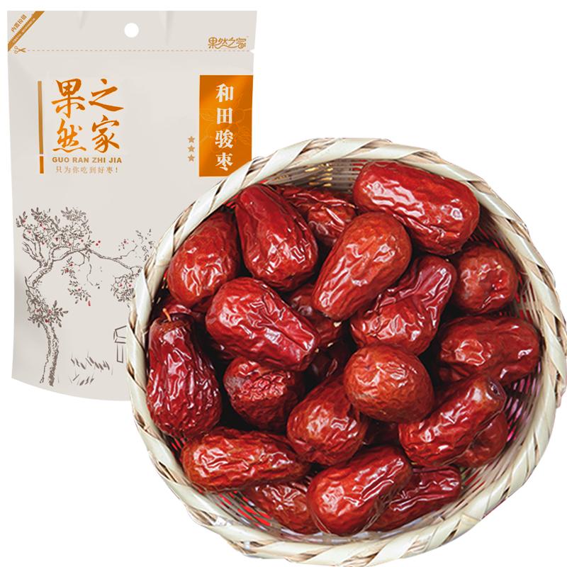 果然之家 新疆和田骏枣三星250g 新疆特产大枣 红枣 颗颗精选 皮薄肉厚核小当当自营食品 果然之家,预见更美的自己