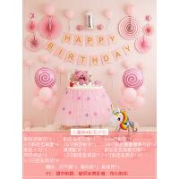 宝宝周岁生日背景墙创意布置儿童餐椅tutu纱主题派对装饰气球套餐