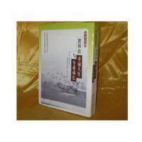 正版 教师的幸福人生与专业成长 4盘VCD附1书