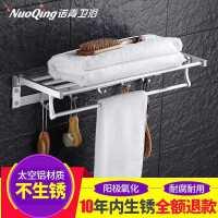 卫浴五金挂件毛巾架太空铝浴巾架浴室卫生间免打孔置物架壁挂