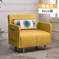 懒人沙发床两用可折叠双人小户型客厅多功能简易休闲小沙发加硬款 1.5米以下