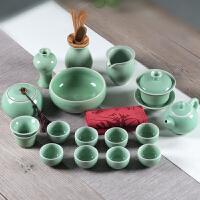 【新品】龙泉青瓷功夫茶具套装家用盖碗陶瓷整套非紫砂茶杯茶壶茶道泡茶