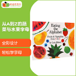 凯迪克图书 美国进口 Eating the Alphabet: Fruits & Vegetables from A