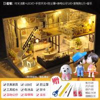 房子模型diy小屋阁楼别墅时光浅影手工制作拼装创意生日礼物女生