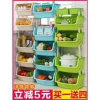 厨房置物架落地多层塑料果蔬菜篮子收纳筐架子玩具用品用具小百货