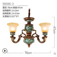 【品牌特惠】欧式客厅大气吊灯简约创意时尚灯具树脂复古田园餐厅卧室灯饰