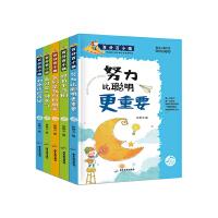 彩插版百分百小孩 全5册 (套装)