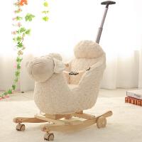 小木马摇摇马 儿童两用木马带音乐摇摇车婴儿实木小摇椅男女宝宝一周岁生日礼物