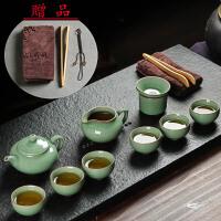 净隐龙泉青瓷整套功夫茶具冰裂陶瓷家用茶壶茶杯茶海单杯礼盒套装