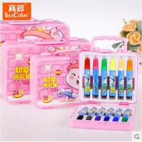 创意文具真彩 卡通 12 24 36色 礼盒装 儿童水彩笔 画笔 儿童彩笔M108彩色笔