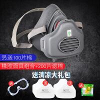 保为康防尘口罩面具透气防工业粉尘打磨灰粉可清洗易呼吸面罩男