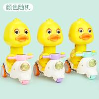 儿童玩具车男孩1-2-3岁宝宝小孩惯性小汽车 萌萌鸭按压车(颜色随机)
