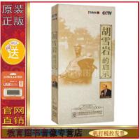 CCTV央视百家讲坛 胡雪岩的启示8DVD 曾仕强视频讲座光盘碟片