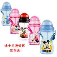 迪士尼  儿童 吸管水壶400ML 防漏吸管杯子 目前只有粉公主 可卸背带