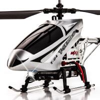 合金耐摔遥控飞机大儿童充电动玩具直升机航拍无人机