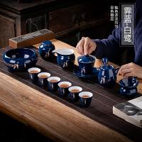 色釉陶瓷茶具套装整套家用功夫茶简约景德镇陶瓷茶壶茶杯泡茶套装