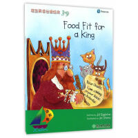 �I航船 培生英�Z分��L本 3-9 Food Fit for a King