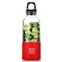 缤果电动榨汁杯家用搅拌杯USB充电便携迷你水果榨汁机可定制 500ml