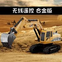 无线遥控挖掘机合金玩具可充电动模型工程汽车合金儿童挖土机男孩勾机模型