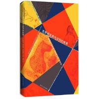 【二手书9成新】 克罗诺皮奥与法玛的故事 (阿根廷)胡里奥.科塔萨尔 南京大学出版社 9787305099787305