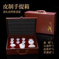 唐丰羊脂玉功夫茶具套装珐琅彩描金泡茶器礼盒装白瓷三才碗