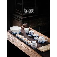 踏浪描金茶具套装景德镇家用整套陶瓷功夫茶具现代简约会客泡茶器