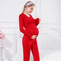 孕妇保暖秋衣内穿打底怀孕期哺乳母乳喂奶不臃肿显瘦弹力美体内衣