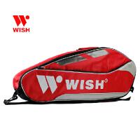伟士(WISH)羽毛球拍包 单肩 手提 三支装羽毛球包 WSB-020