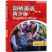 剑桥英语青少版 English in Mind【第一版】第一级 学生包(MP3光盘1张,CD光盘1张,DVD光盘1张,DVD手册,学生用书,同步训练)