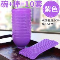 面膜碗套装2件套 化妆碗小碗大号面膜刷水疗刷 调膜棒面膜棒工具