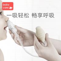 babycare婴幼儿吸鼻器 新生护理 家用口吸宝宝鼻屎清洁吸鼻涕神器