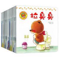小熊宝宝绘本系列 第一二辑全套20册 儿童故事书0-1-2-3岁 新生儿幼儿亲子阅读 你好启蒙认知图书读物语言 两岁三