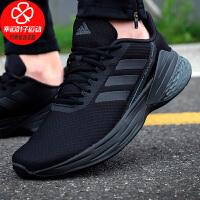 Adidas/阿迪达斯男鞋新款低帮运动鞋网面透气舒适轻便防滑耐磨跑步鞋FX3627