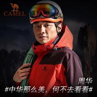 CAMEL骆驼户外秋冬新款男士保暖两件套三合一男冲锋衣