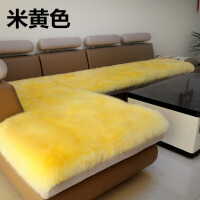 毛绒羊毛沙发垫定做欧式冬季加厚防滑飘窗垫毯真皮沙发坐垫-p定制