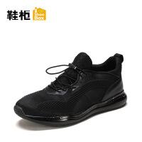 Daphne/达芙妮旗下鞋柜 春秋休闲系带网面PU运动男鞋