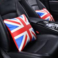 汽车腰靠护腰记米字旗靠背座椅腰枕司机车用四季背靠腰垫头枕套装