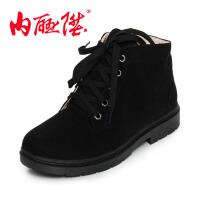 内联升男鞋秋冬休闲五眼棉鞋半羊毛裡棉鞋老北京布鞋 6551C
