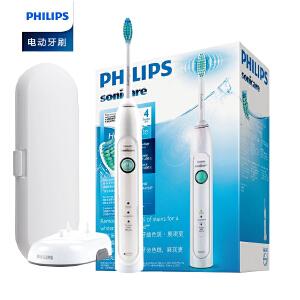 【包邮】飞利浦电动牙刷HX6730 成人充电式声波震动牙刷智能美白 3种模式 7天亮白牙齿 14天改善牙龈健康 全国联保