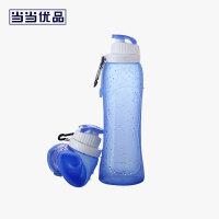 当当优品 便携式可折叠硅胶水壶 创意户外旅行水壶 蓝色 500ml