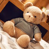 泰迪熊公仔抱抱熊毛绒玩具送女生可爱玩偶大熊生日礼物大号男